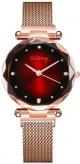 Часы женские Gogoey 4413 с браслетом